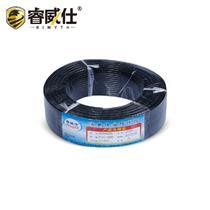 屏蔽 RG-59电线电缆视频线