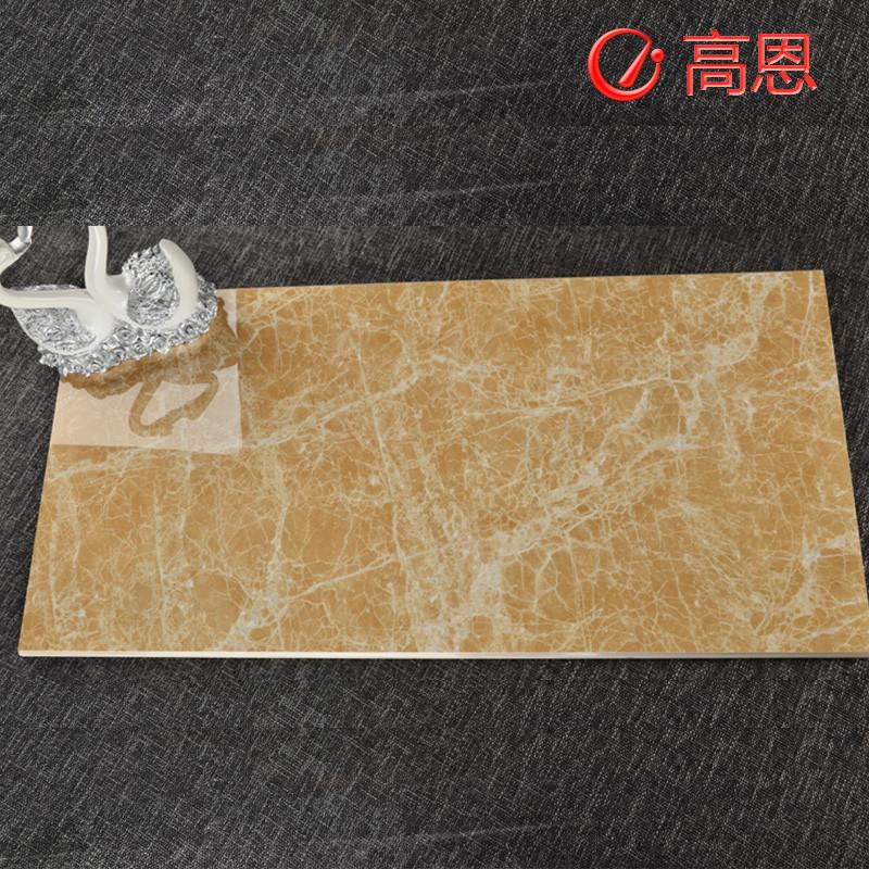 高恩 内墙现代中式 瓷砖