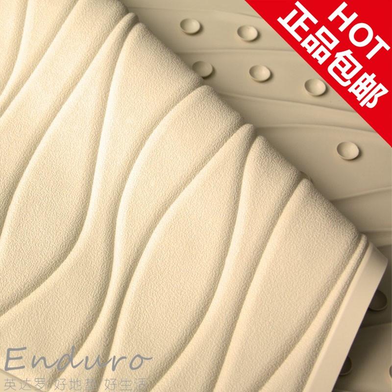 英达罗米白色卫浴纯色北欧宜家机器织造地垫