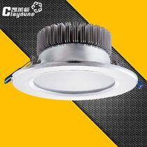 铝LED KLD-C-TD筒灯