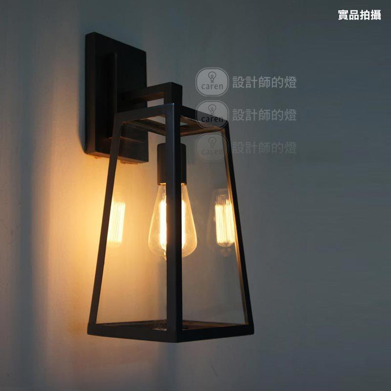 设计师的灯 玻璃铁北欧/宜家喷漆磨砂白炽灯节能灯LED 壁灯