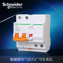 2P63A真空断路器 EA9RN2C6330C断路器漏电保护器