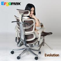 旋转升降扶手铝合金脚网布 EVOLUTION办公椅