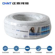 NEX3-325-1电线电缆电话线