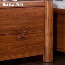 不单卖 慎拍框架结构核桃木储藏抽象图案成人现代中式 X18床头柜