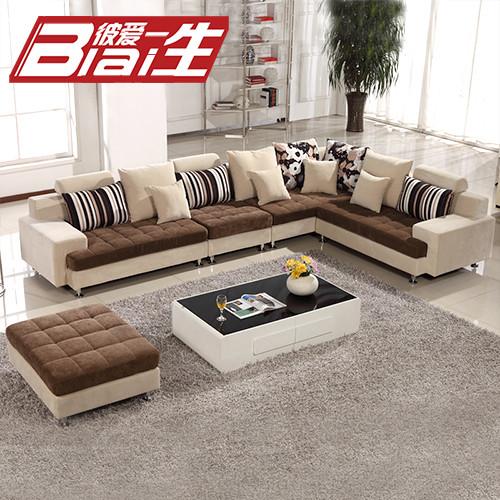 彼爱1生 L形拉扣木质工艺移动复合面料化纤简约现代 沙发