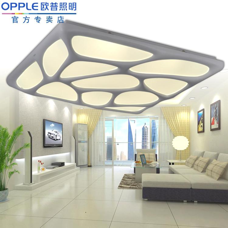 欧普照明 热销 原装有机玻璃简约现代节能灯 吸顶灯