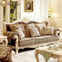 框架全实木雕刻U形压纹橡木绒质海绵欧式 沙发
