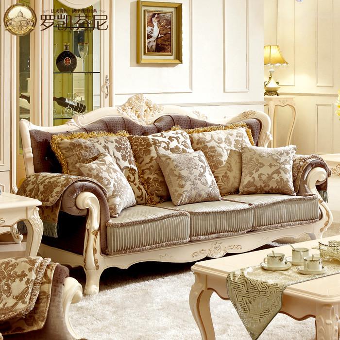罗凯芬尼 框架全实木雕刻U形压纹橡木绒质海绵欧式 沙发