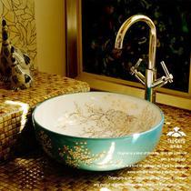 陶瓷单孔 JT-009洗手盆