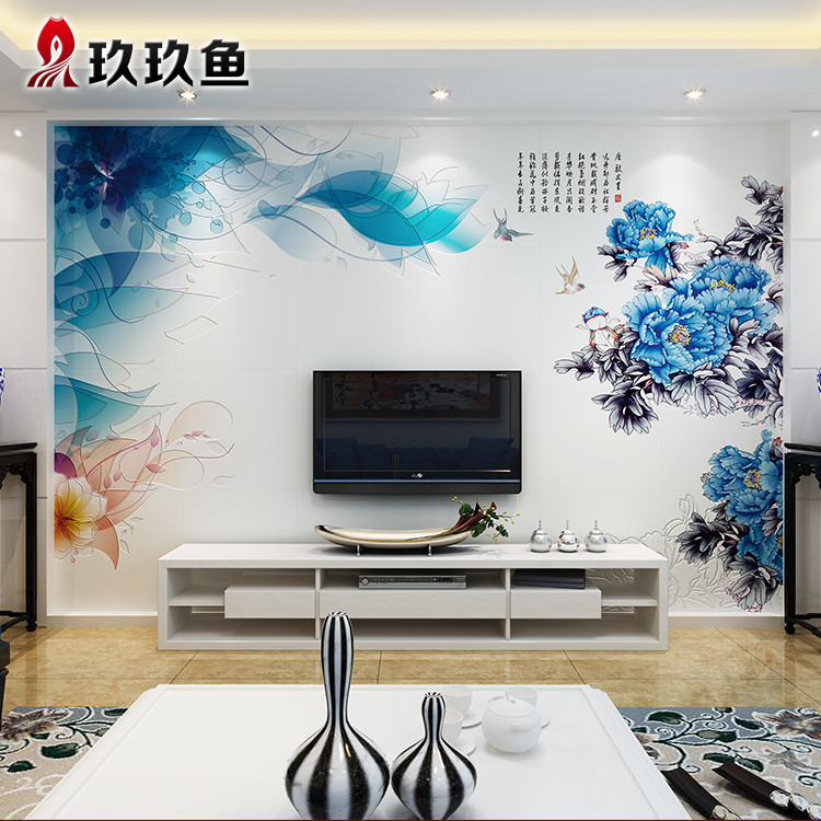 玖玖鱼 纯色内墙简约现代 YSDS042瓷砖
