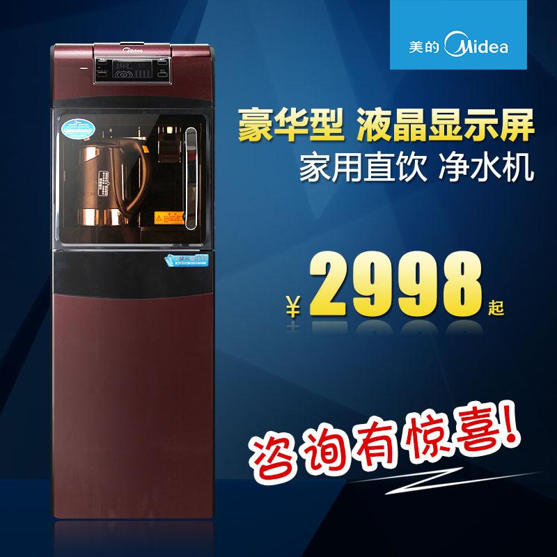 美的 柜式有冷热型饮水机50Hz 饮水机