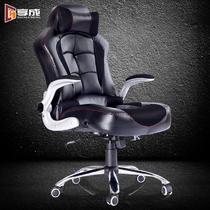 塑料PVC固定扶手升降扶手尼龙脚铝合金脚钢制脚皮艺 电脑椅