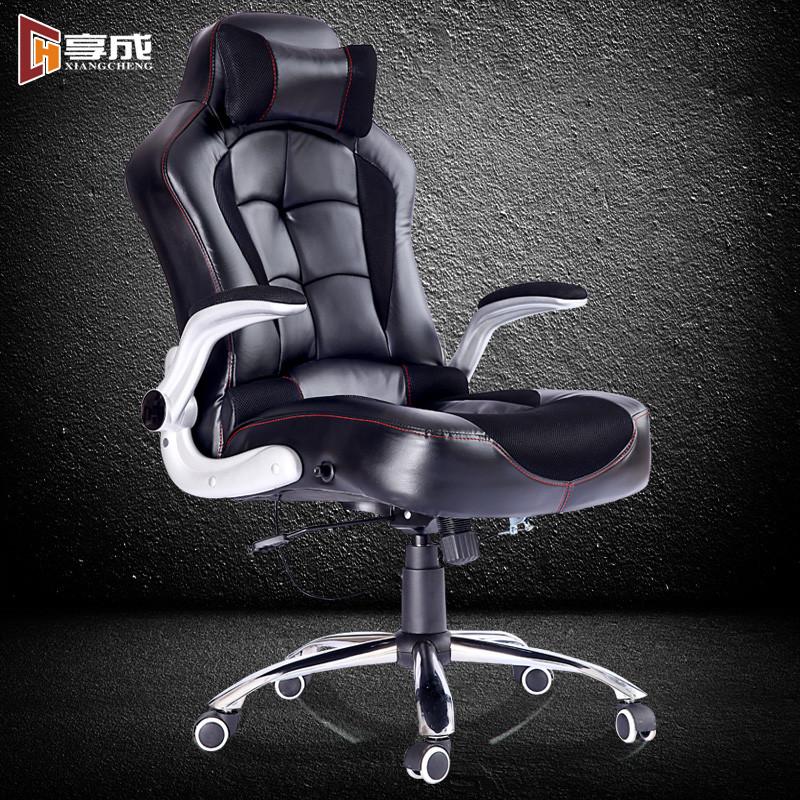 享成 塑料PVC固定扶手升降扶手尼龙脚铝合金脚钢制脚皮艺 电脑椅