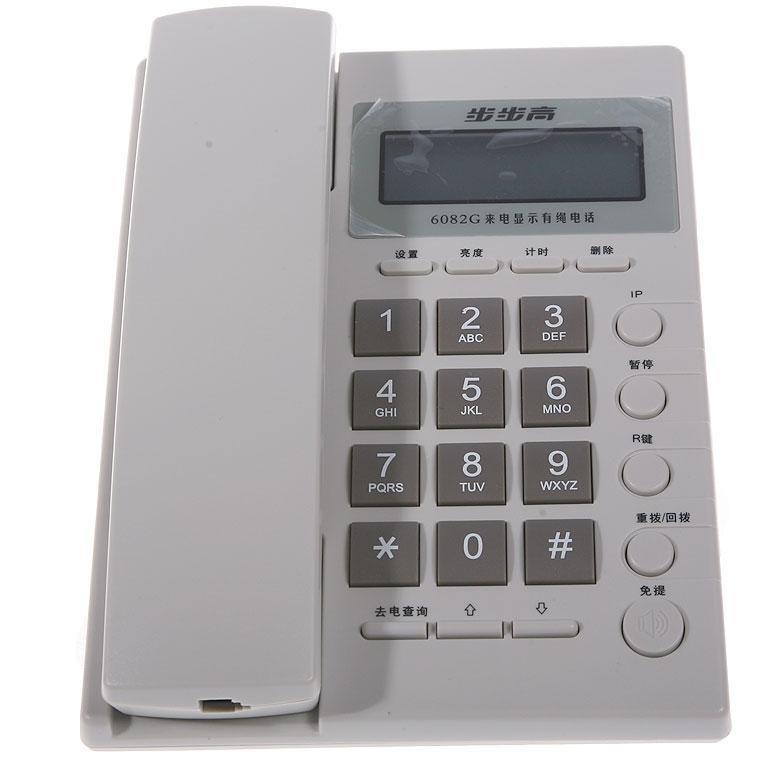 步步高 普通电话 6082g电话机