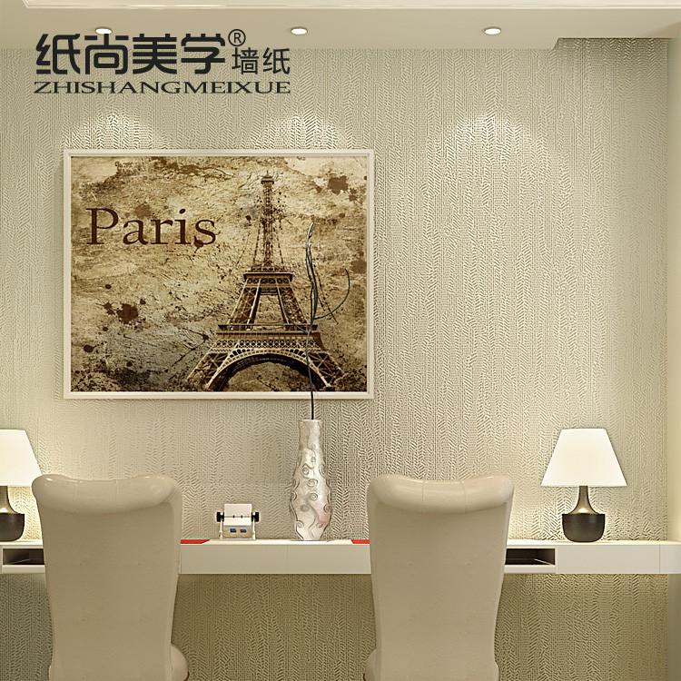 纸尚美学 压花无图案纯色客厅简约现代 FL68603墙纸
