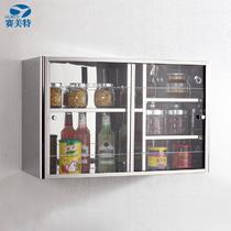 不锈钢 SMT-7033壁柜