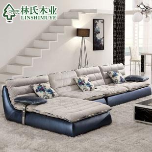 林氏木业 L形乳胶简约现代 2029沙发