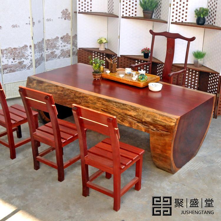 聚盛堂 实木CM简约现代 大板桌办公桌