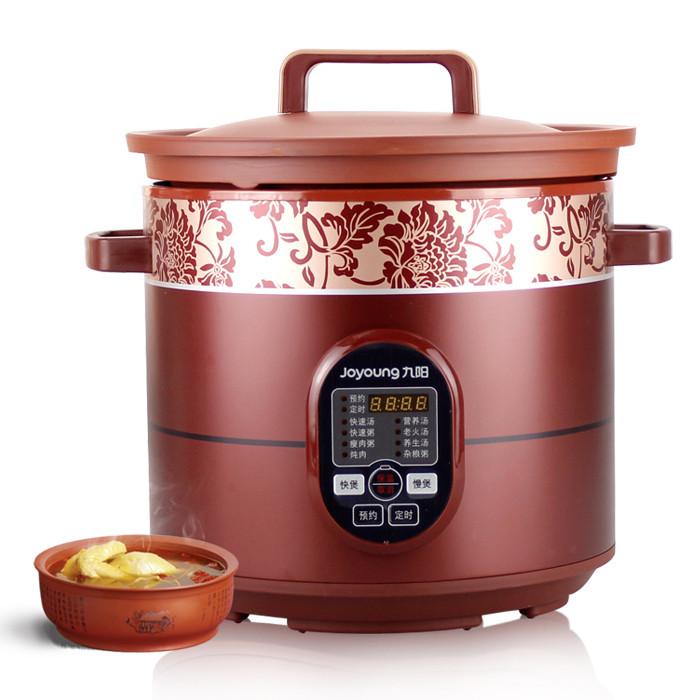 九阳 紫褐色紫砂全国联保煲汤煮粥炖电脑式 电炖锅