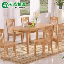 组装框架结构橡胶木圆形简约现代 JPBY-603餐桌