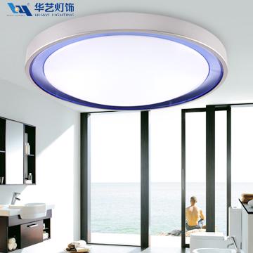 华艺 简约现代圆形led ix30吸顶灯