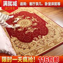 混纺欧式植物花卉长方形欧美机器织造 HY综合地毯