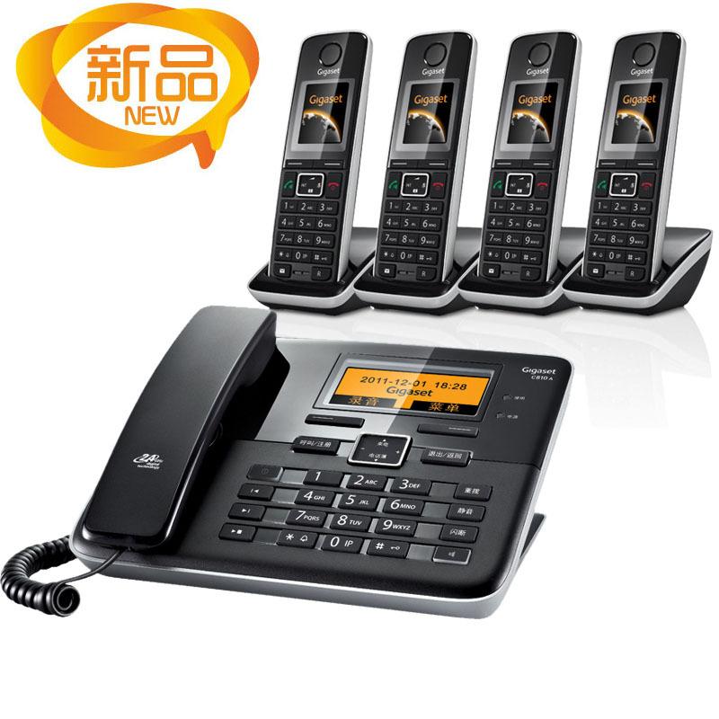 集怡嘉白色黑色数字无绳座式子母机全国联保电话机