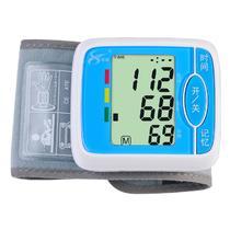 血压高电子手腕式血压计厂家包邮全自动电子血压计测量血压 血压计