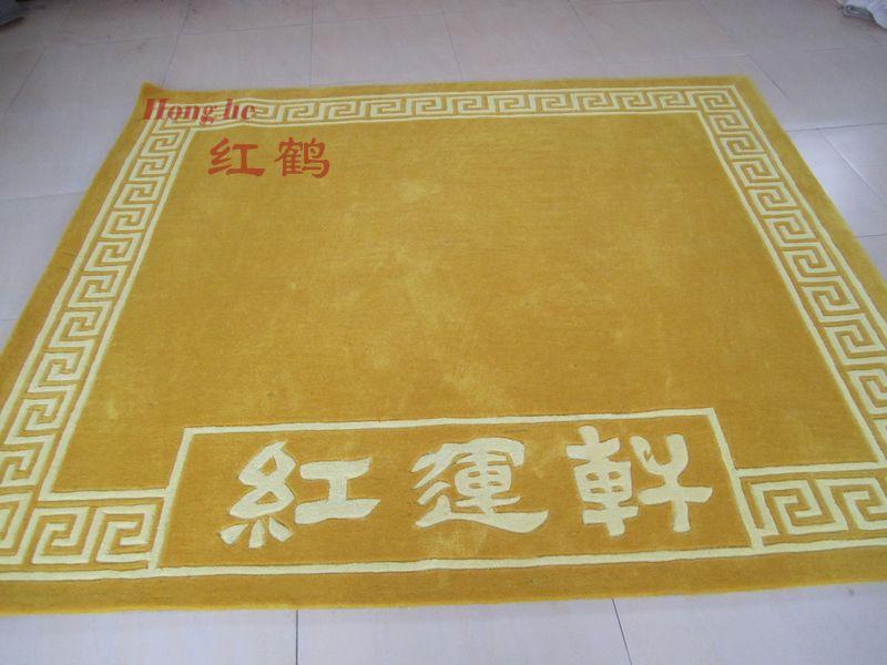 红鹤 化纤新古典/后现代腈纶长方形中国风 地毯