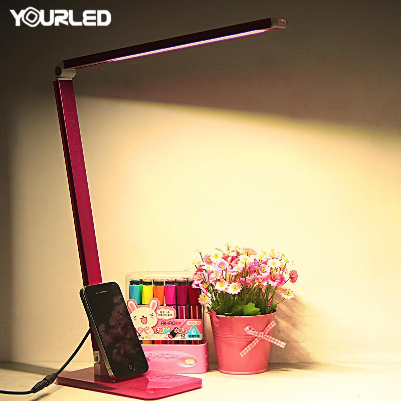 YOURLED 合金LED S2-G3台灯