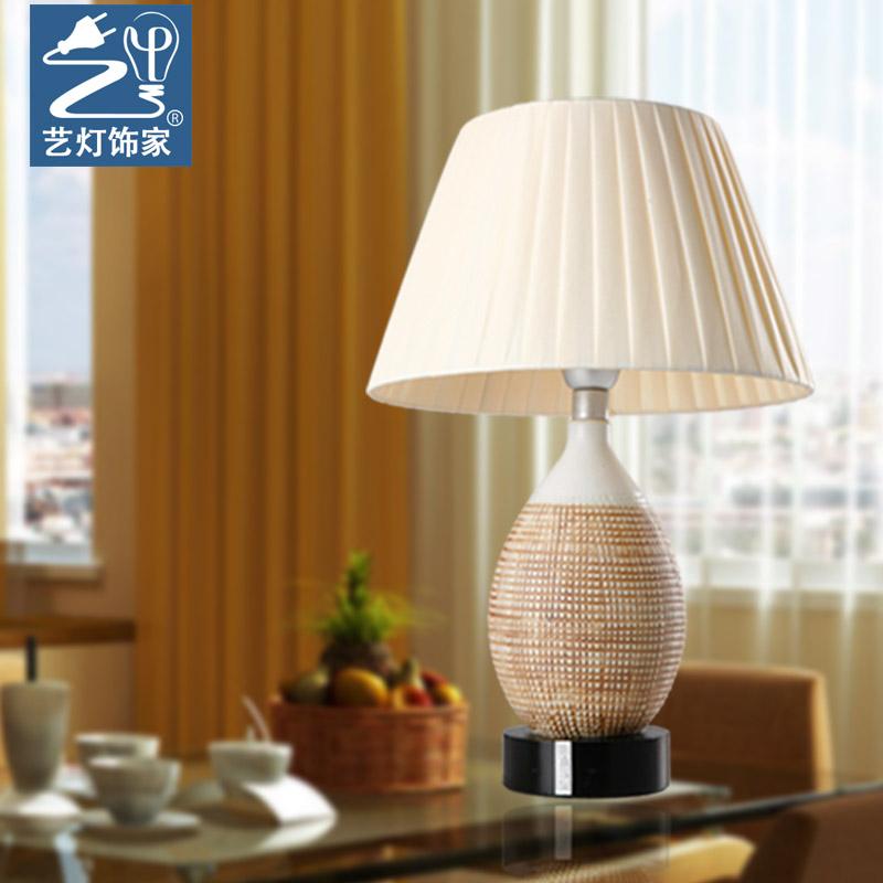 艺灯饰家布陶瓷欧式白炽灯台灯