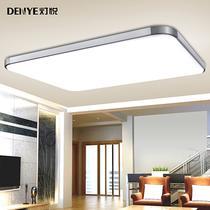 有机玻璃铁简约现代镀铬长方形LED 吸顶灯