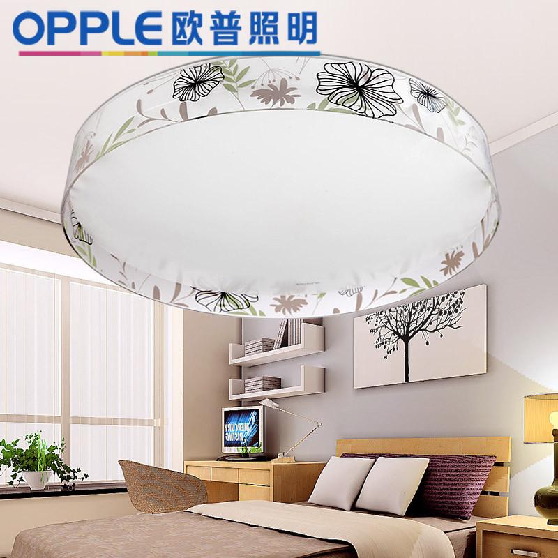 歐普照明 有機玻璃鐵簡約現代鍍鉻節能燈 吸頂燈