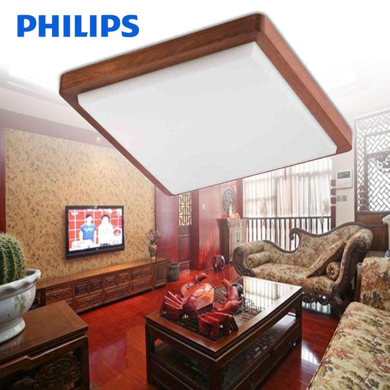 飞利浦有机玻璃木现代中式喷漆磨砂正方形节能灯吸顶灯