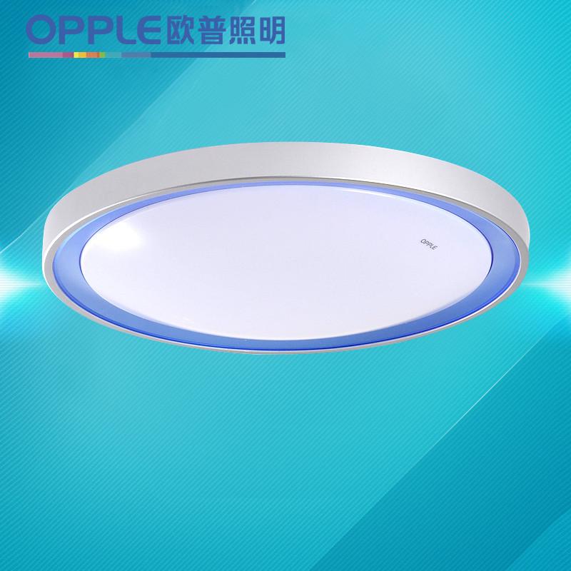 歐普照明 有機玻璃鐵簡約現代吹塑圓形熒光燈LED 吸頂燈
