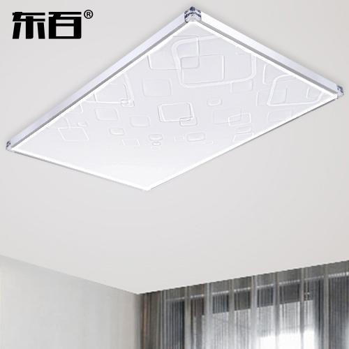 東百 有機玻璃鋁簡約現代長方形節能燈LED 6060吸頂燈