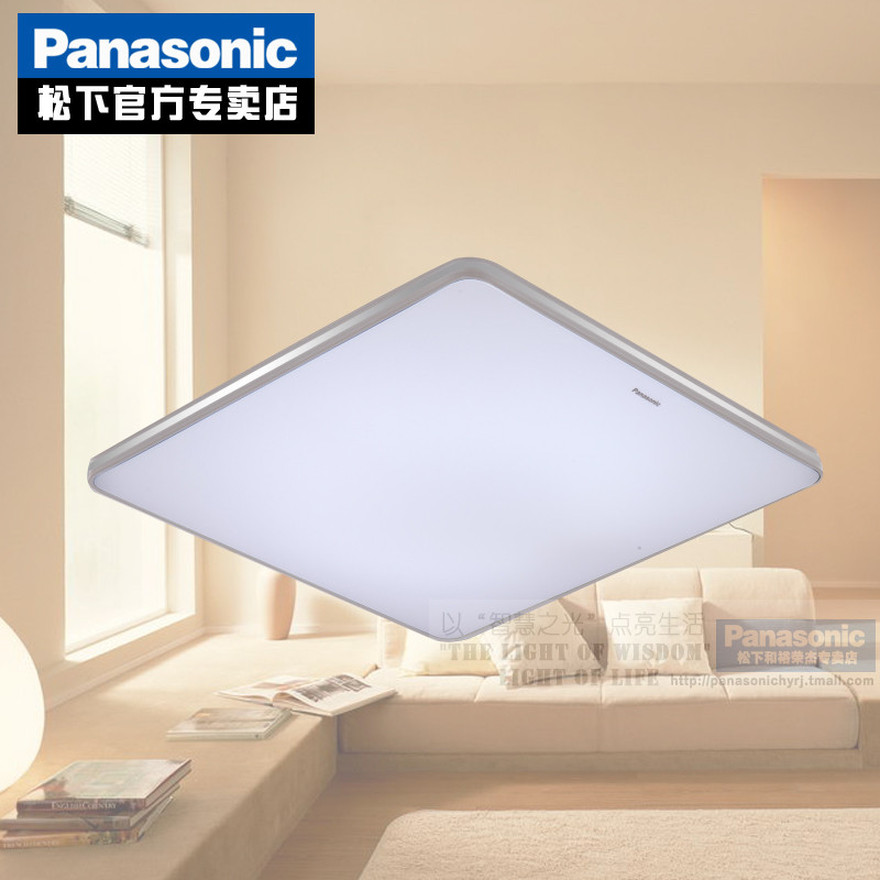 松下 树脂简约现代正方形荧光灯 松下 HAC9055E吸顶灯