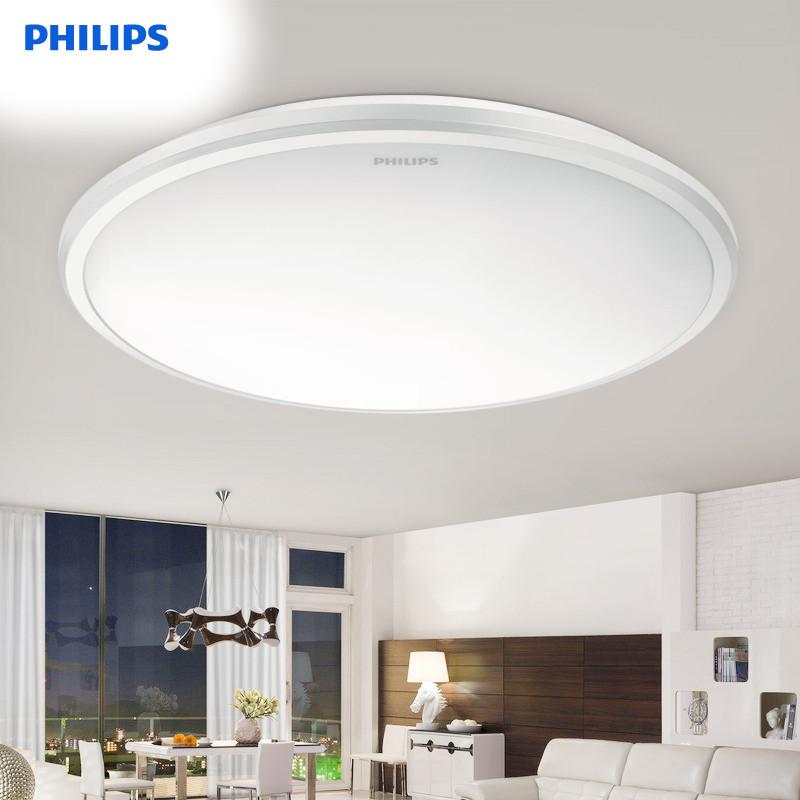 飛利浦 有機玻璃不銹鋼簡約現代吹塑圓形LED 吸頂燈