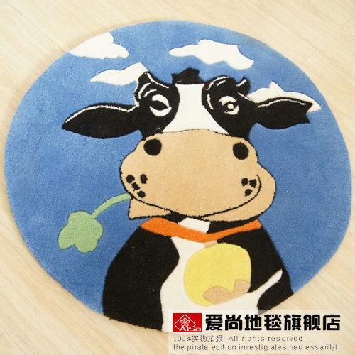 aisa 可爱牛牛化纤简约现代腈纶卡通动漫长方形欧美手工织造 地毯