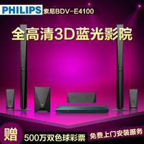 黑色有线HDMI光纤、左右声道110分贝蓝光、DVD、CD5.1声道 家庭影院
