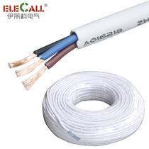 铜芯 电线电缆电缆