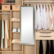 悬挂方形简约现代 DL-X01穿衣镜