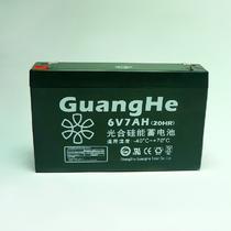汽车 0608-6v7ah蓄电池