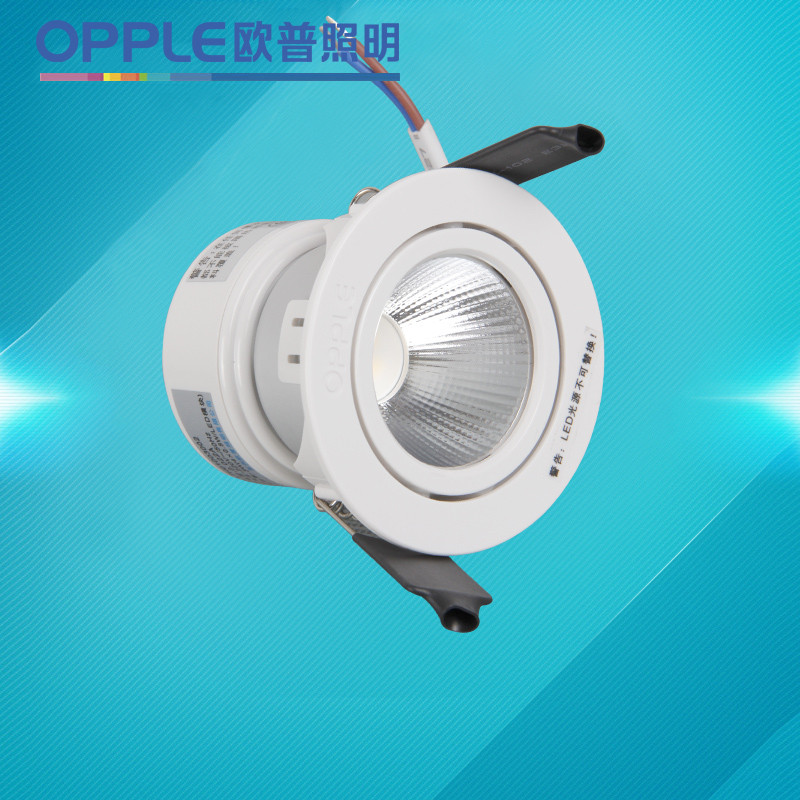 欧普照明 PVCLED LTH01003002-灵众-3W-3000K-30°-亚光射灯