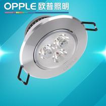铝LED 12-LE-40319射灯
