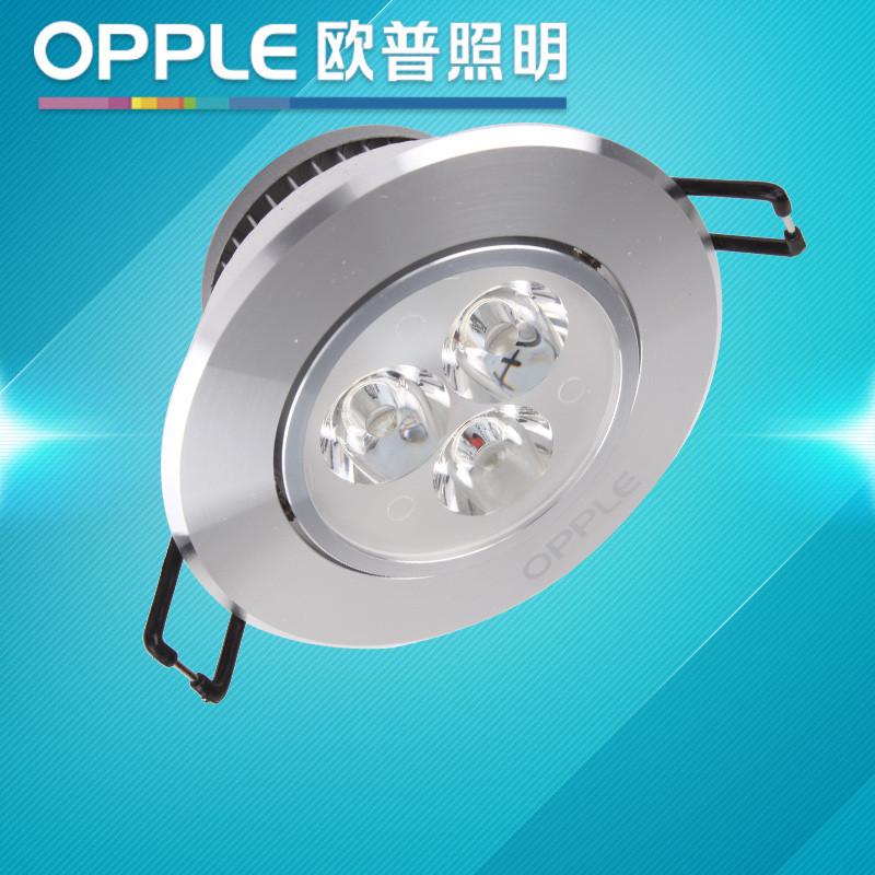 欧普照明 铝led 12-le-40319射灯图片
