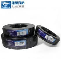 屏蔽 KX539-50/100电线电缆视频线