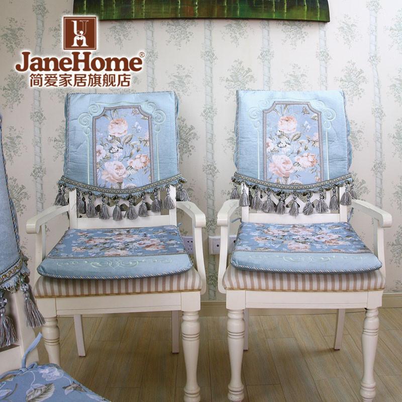简爱家居 红色米白色浅咖色蓝色布植物花卉欧式 坐垫