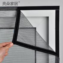铝合金推拉式 定制纱窗窗